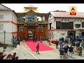 Nepal: 108 priests to chant mantras as PM Modi visits Pashupatinath Temple thumbnail
