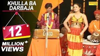 Khulla Ba Darbaja | खुल्ला बा दरबाजा | Ghamasan Muqabla | Tapeshwar, Vijendra Giri | Hot Bhojpuri