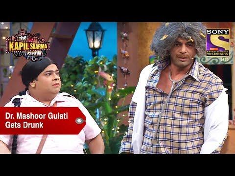 Dr. Mashoor Gulati Gets Drunk - The Kapil Sharma Show thumbnail