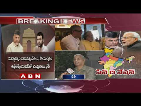 BJP leader Raghuram and Senior Journalist Chandrakanth face to face over Chandrababu Delhi Tour