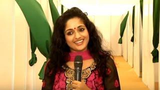 Vanitha Film Awards 2015 Part 1