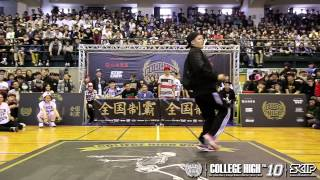 Judge Demo - Toyotaka (JPN) | 20141206 College High Vol.10 最終戰