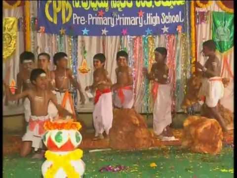 Doddavarella Janaralla Kannada Dance Cpm Schoold Day 2013 video