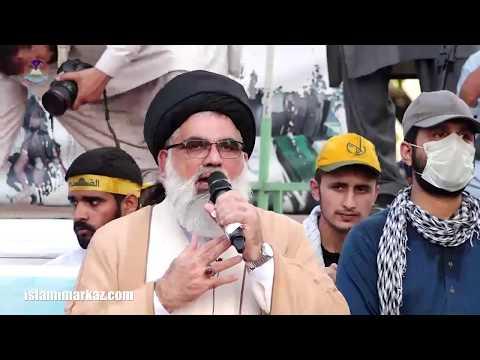 Quds Rally Khitab 2019 | Ustad e Mohtaram Syed Jawad Naqvi