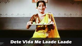 Dete Vida Me Laade Laade - Usha Naik in Sensuous Lavani Song - Aai Marathi Movie