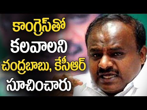 Chandrababu ,KCR behind in JDS Alliance with Congress says HD Kumaraswamy