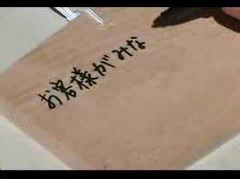 Japan Shinto Shrine Jinja Ema Prayer Plaque Video
