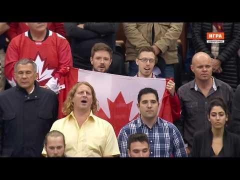Хоккей  Кубок Мира 2016.  Финал.  Матч 1.  Европа -  Канада  27.09.2016
