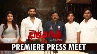 Bhaiarava Geetha Movie Premiere Press Meet at AMB Cinemas | Dhananjaya | Irra Mor | Siddhartha | RGV
