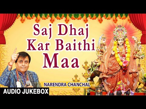 Saj Dhaj Kar Baithi Maa I Devi Bhajans I NARENDRA CHANCHAL I Full Audio Songs, Navratri Special 2017