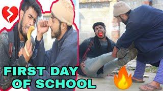 First Day of School | school Ka Pehla Din | kashmiri rounders