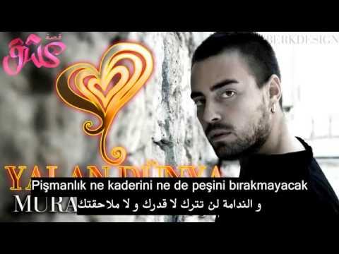 اغنيه مسلسل ليلى التركي