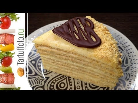 """ТВОРОЖНЫЙ ПЛОМБИР"" Торт на сковороде, тающий во рту"