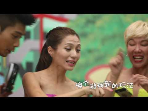 Guji Guji LNY 2017 咕鸡咕鸡庆丰年 2017 - 咕鸡咕鸡一下