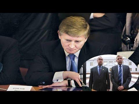 ДНР - захват предприятий Ахметова