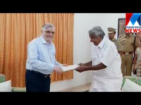 Oommen chandy handover resignation letter to governor | Manorama News