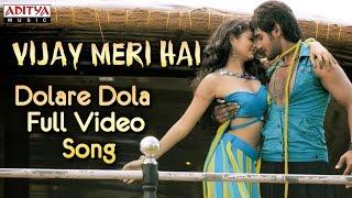 Dolare Dola Full Video Song - Vijay Meri Hai Hindi Movie - Aadi, Saanvi