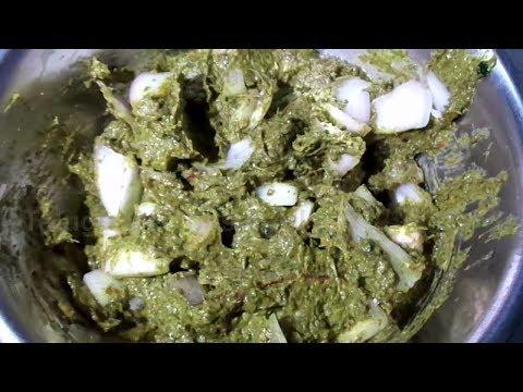 How to Make Gongura Pachadi Recipe in Telugu
