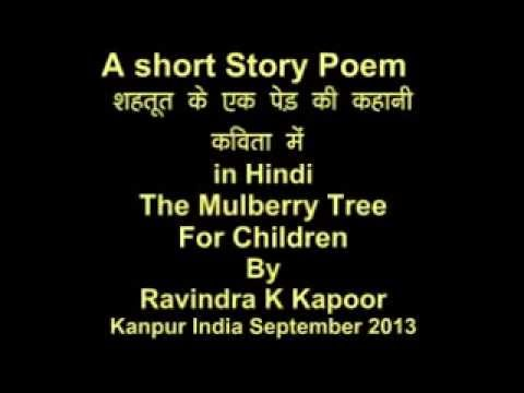 Short Story Poem for Children in Hindi -The Mulberry Tree (Shahtoot Ke Ped Ki Ek Kahaani)
