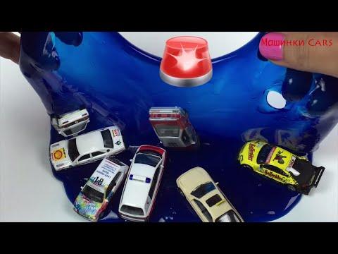 Машинки Cars Машинки в лизуне видео для детей про машинки и лизун игрушки машинки мультик for kids