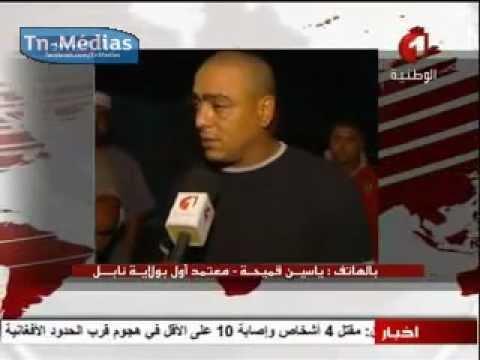 image vidéo  جريمة نابل: يقتل شقيقيه وزوجة أحدهما
