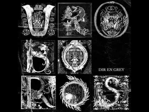 Dir En Grey - Stuck Man