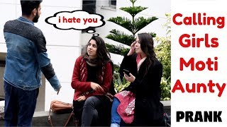 CALLING GIRLS Moti AUNTY and UNCLE | Air University Islamabad | Haris Awan