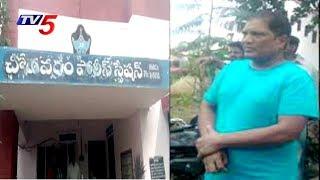 పోలీసులకు లొంగిపోయిన డిఎస్పీ రవిబాబు..! | DSP Ravi Babu Surrender in Police Station