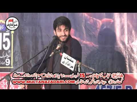 Zakir Syed Farrukh Abbas Shah I Majlis 15 Feb 2019 I Imam Bargah Shah E Najaf Burewala