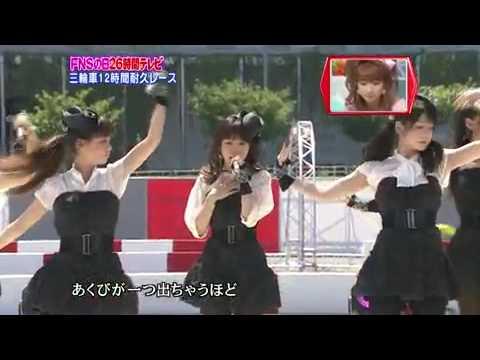 Morning Musume Otomegumi - Nanchatte Renai