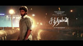 Sathriyan - Official Motion Poster