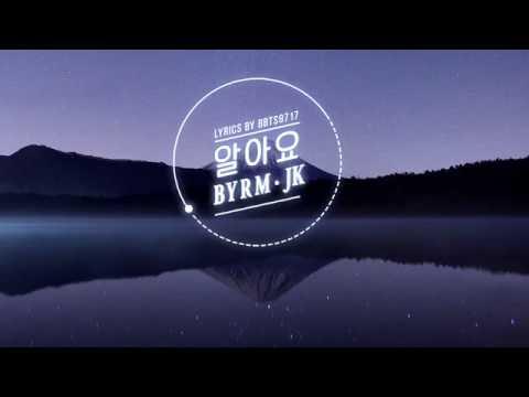 [ Lyrics ]알아요 (I Know) By Rap Monster & JungKook [ENG/HANG]