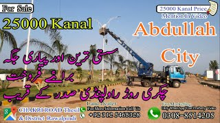 25000 Kanal || Land For Sale || Rawalpindi || Near Sadar || Chakri Road & Many More ||