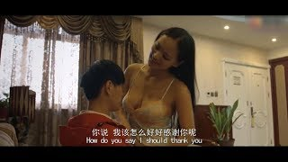Chinese Movie Hot scene New 2018