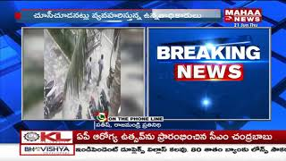 Bikes Spare Parts Illegal Export at Rajahmundry 3 Town Police Station