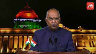 President Speech Independence Day 2018 | Ram Nath Kovind | 72nd Independence