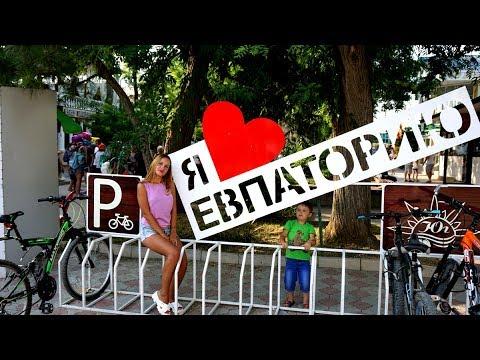 Крым Цены. Цены в Евпатории на набережной в столовых и ресторанах. Часть 1