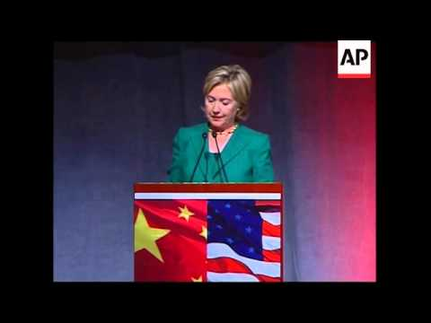 US Sec of State Clinton on US China relations