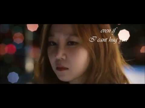 Touch Love || The Master's Sun  Eng Sub