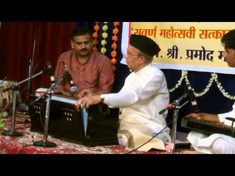 Pt. Tulsidas Borkar at Gandharv Mahavidyalay Pune