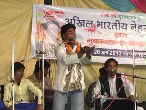 Qawwali Muqabla: Akhil Bhartiya Nehru Brigade By Qawwali Muqabla Part 1 video