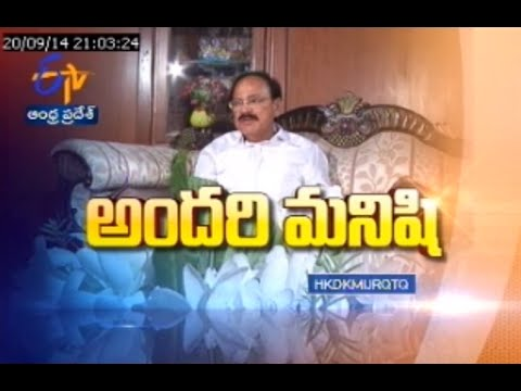 ETV Exclusive Interview With Venkaiah Naidu - 20th September 2014