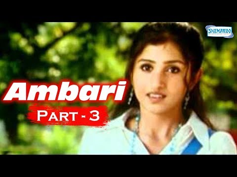 Hot Kannada Movie - Ambari - Yogish Supritha - Part 3 of  15