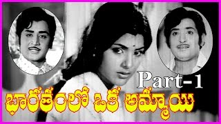 Mr. Perfect - Bharathamlo Oka Ammayi || Telugu Full Movie / Telugu Full Length Movie Part-1 - Chandramohan