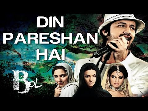 Din Pareshan Hai Raat Bhari Hai - Movie Bol - Atif Aslam's Debut Movie - Sajjad Ali & Suman