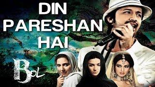Din Pareshan Hai - Bol | Atif Aslam & Humaima Malick | Sajjad Ali & Suman