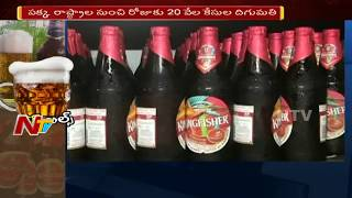 Telangana Stands No1 in Beer Marketing in Southern States || NTV