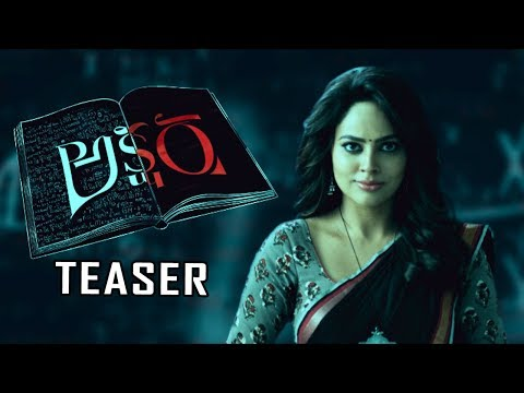Akshara Movie Teaser - Nandita Swetha | B Chinni Krishna | Latest Telugu Movies Teasers | Bullet Raj