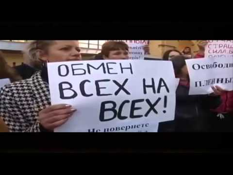 Tensions rise in the Ukrainian capital on the exchange plennymi.Kiev protests.
