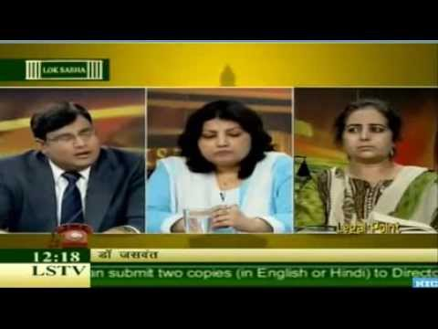 1/2 - Muslim Marriage Law FAQ Legal Point Loksabha TV 06 Oct 2013